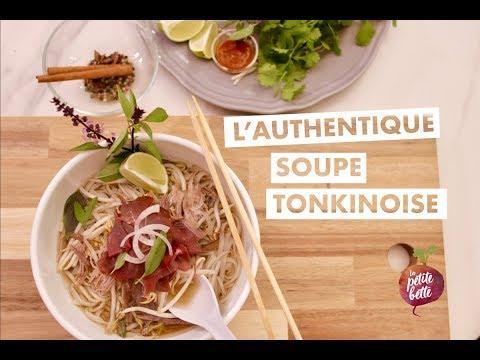 🍜-soupe-tonkinoise-au-boeuf-pho-bo-fait-maison-🍜-petite-bette