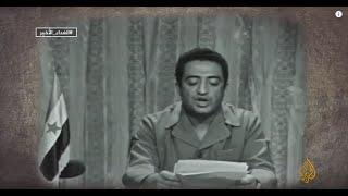 الغداء الأخير - اغتيال الرئيس الحمدي