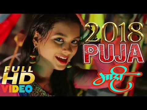 Puja Mahi का सबसे हिट गाना कलेक्शन 2018   Video Jukebox   Bhojpuri Hit Songs 2018