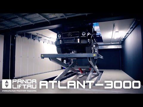 Автомобильный лифт-подъемник ATLANT-3000