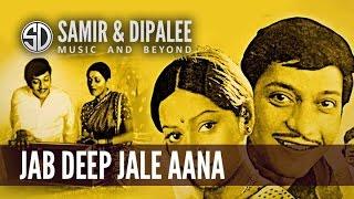 """""""Jab Deep Jale Aana, Jab Shaam Dhale Aana"""" by Singer Samir Date"""