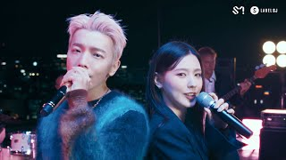 Download [⏳-5] DONGHAE 동해 'Blue Moon (Feat. 미연 of (여자)아이들)' Live Video