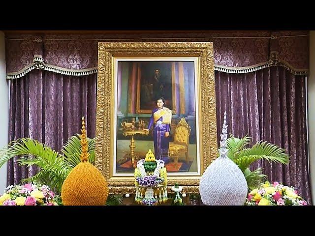 พระบรมวงศานุวงศ์ โปรดให้เชิญแจกันดอกไม้ ทูลเกล้าฯ กรมสมเด็จพระเทพ ฯ ๑๒ ม.ค. ๖๔