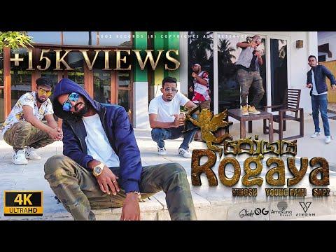 Rogaya I රෝගය (feat. Vinosh, Young Pami & Sapz) Official Music Video