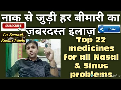 Homeopathic medicines for allergic rhinitis and sinusitis.|| Top Guiding symptoms.