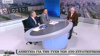 Συνέντευξη στην τηλεόραση του ΣΚΑΪ