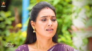 Eeramaana Rojaave   27th to 31st July 2021 - Promo