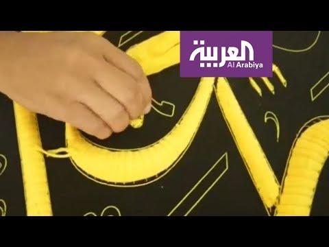 استبدال كسوة الكعبة الشريفة بعد فجر غد الاثنين  - 15:23-2018 / 8 / 19
