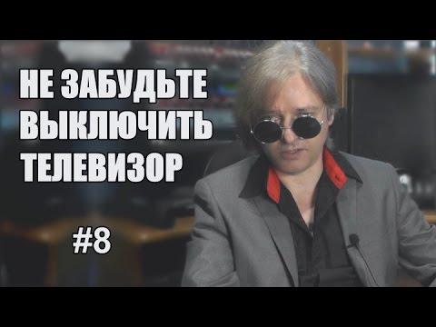 Становление российских СМИ.