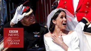 Свадьба Меган и Гарри: главное