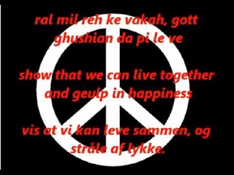 Imran Khan Qott Ghushian Da with translated lyrics