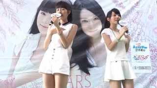 Dears (Dewi&小安) - My Dears 首張同名EP《DEARS》簽唱會 【板橋場 Mega City大遠百】2014.08.23