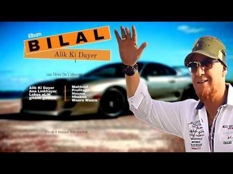 Cheb Bilal - Alik Ki Dayer (Album Complet)