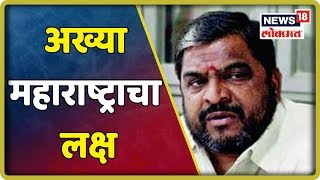 Speed News Of Maharashtra | 12 July 2019 | Speed News