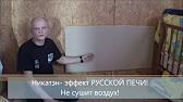 Электрокамин Electrolux EFP/C-1000RC - YouTube