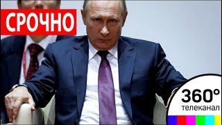 Владимир Путин ввел санкции против КНДР