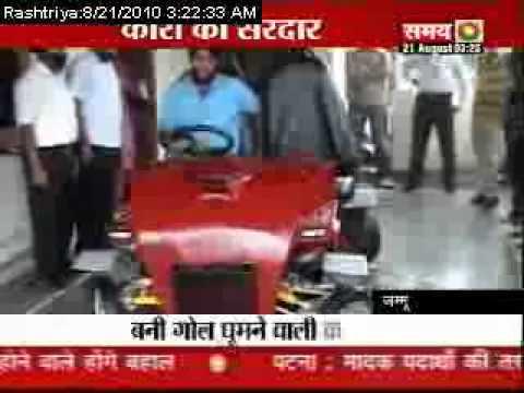--- ----- ---- --- - Samaylive- Latest Hindi News in India - World News - Regional News.flv