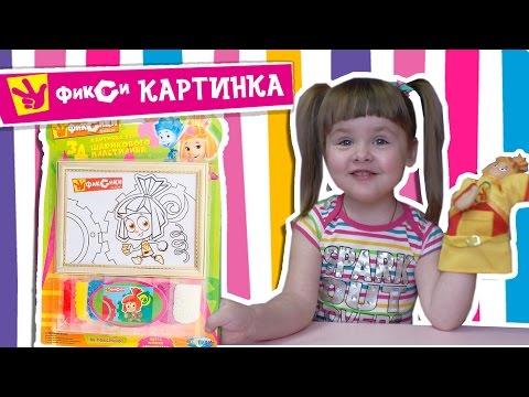 Игротека с Барбоскиными - Раскраска для детей.