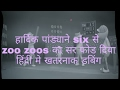 CRicket funny hindi dubbing ever hardik pandya as zoo zoo