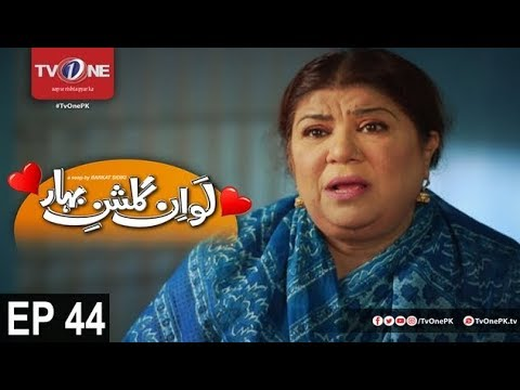 Love In Gulshan E Bihar - Episode 44 - TV One Drama - 18th September 2017