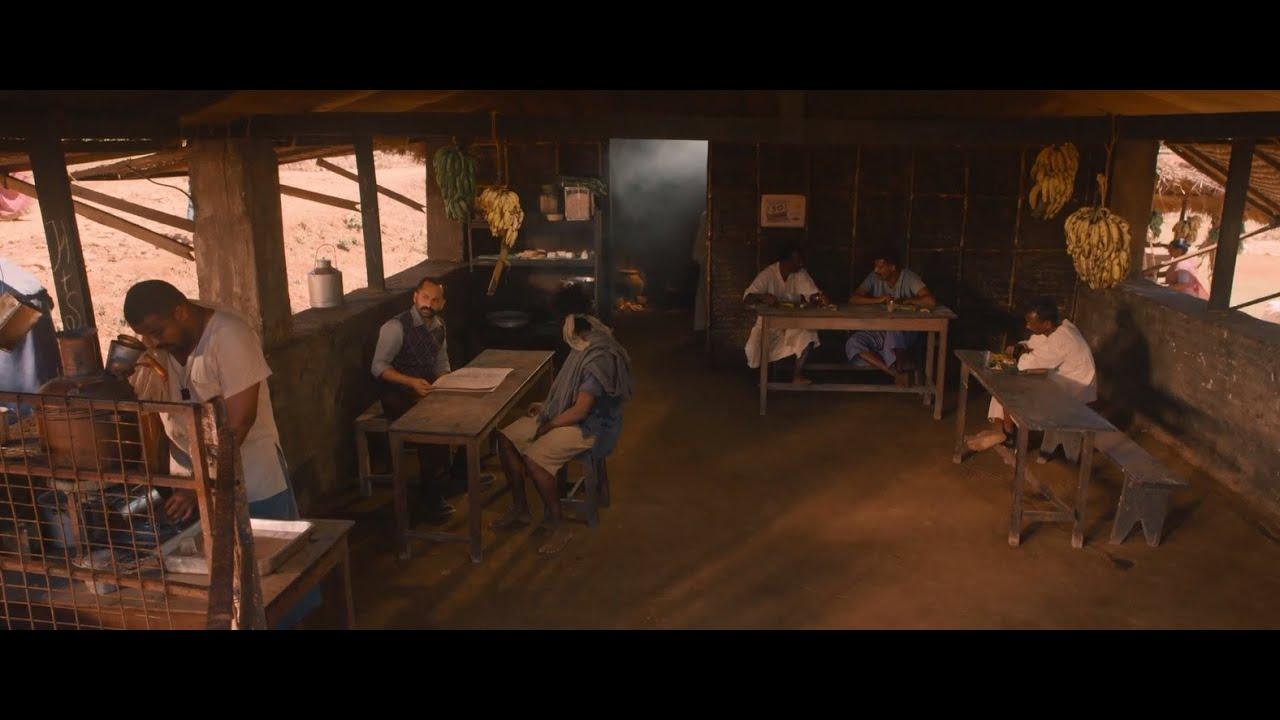 Download Iyobinte Pusthakam   Movie Scene 01