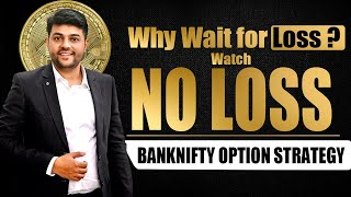 No loss Options Strategy Part-2 | Best Stock Options Strategy | 500% Profitable Strategy Only Buy