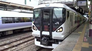 甲府駅  E351系 到着・E257系 発車【懐かしの光景】