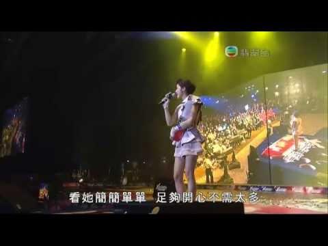 蔡卓妍 簡簡單單 Live @ 新城頒獎禮 - Charlene Choi Simply Live @ Metro Award (2010 12 30)