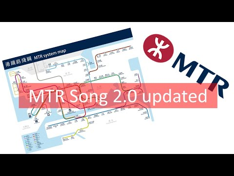 MTR song 2.0 updated