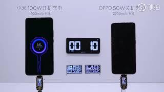 Xiaomi 100W fast charging