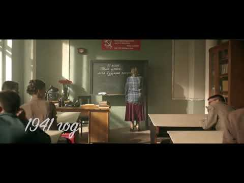 Клип на песню Журавли