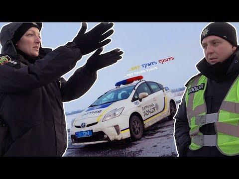 Полиция Украины служит на свой страх и риск. Запорожье