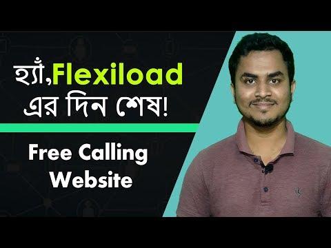 How To Make Free Phone Calls 2019 [Free Internet Calls Bangla Tutorial]