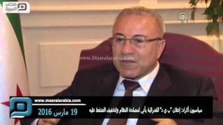 """مصر العربية   سياسيون أكراد: إعلان """"ب ي د"""" للفدرالية يأتي لمصلحة النظام ولتخفيف الضغط عليه"""