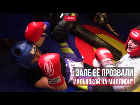 Смотреть спорт онлайн: прямые видео трансляции на Overbetting