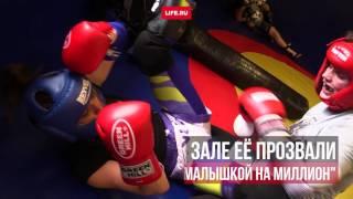 """""""Малышка на миллион"""" из России"""