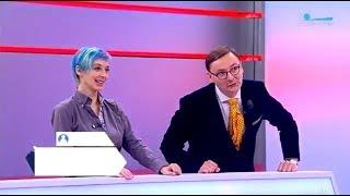 Смотреть видео Гражданский Брак на телеканале
