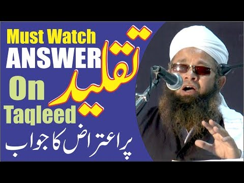 Very Amazing Answer About Taqleed - Mufti Mohammed Shafiq Ahmed Qasmi DB (Bangalore)