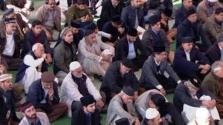 La véracité du Messie Promis et de l'Imam Mahdi - sermon du 17-11-2017