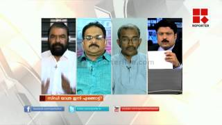 Saritha vs PC George War In Editors Hour