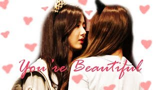 [Gfriend] SinB x Umji (UmB) - You're Beautiful