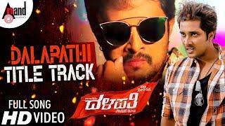 Dalapathi Title Track Song New Kannada HD 2018 | Prem | Kriti Kharbanda | Charan Raj