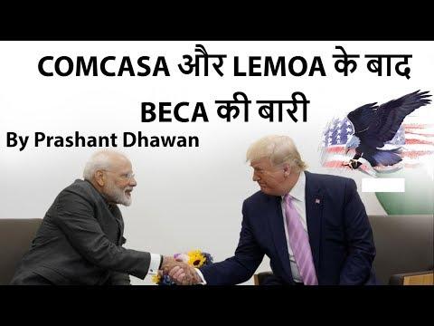 India To Sign BECA With USA After LEMOA And COMCASA - Current Affairs 2019 #UPSC #UPSC2020 #IAS