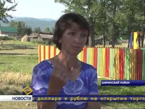 Сотрудники администрации главы Хакасии подарили новые книги жителям села Беренжак Ширинского района