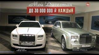 Репортаж про Дагестан.  ТВ Звезда