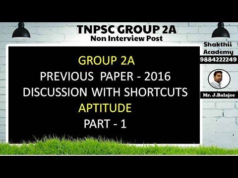 Tnpsc group 1 syllabus in tamil books