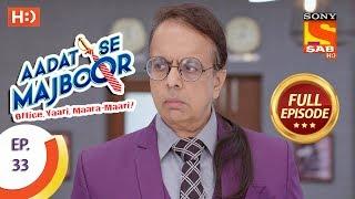 Video Aadat Se Majboor - आदत से मजबूर - Ep 33 - Full Episode - 16th November, 2017 download MP3, 3GP, MP4, WEBM, AVI, FLV November 2017