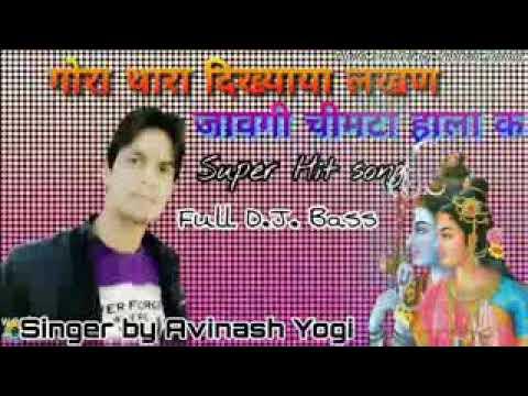 Gora Tara Dikyare Re Lakhan Javegi Chimta Hala Ke-new Rajasthani Avinas Yogi Song