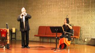 World renowned Suona artist Yazhi Guo performed this classic Chines...