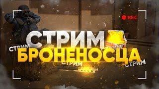 БЕРЕМ ТОП 5 ФЕЙСИТА STANDOFF 2